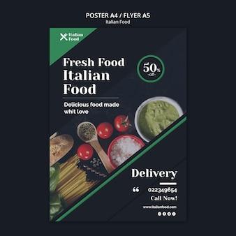 Szablon plakat włoskie jedzenie koncepcja