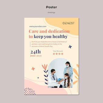 Szablon plakatu dla opieki zdrowotnej z osobami noszącymi maskę medyczną