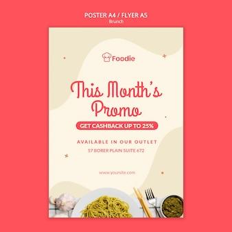 Szablon plakatu dla restauracji