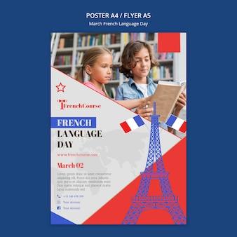Szablon plakatu dnia języka francuskiego