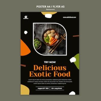Szablon plakatu egzotycznego jedzenia
