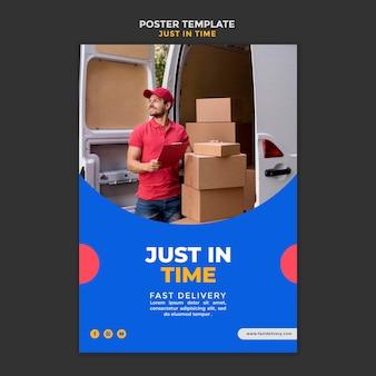 Szablon plakatu firmy dostawy