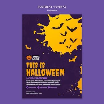 Szablon plakatu halloweenowego