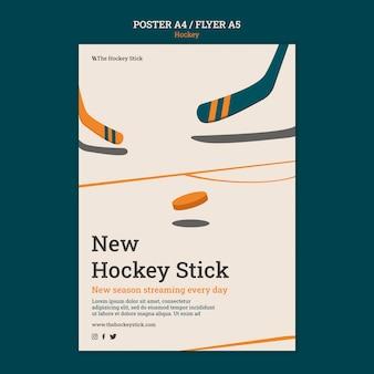 Szablon plakatu hokejowego