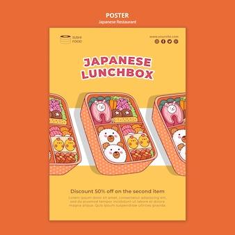 Szablon plakatu japońskiego lunchboxa