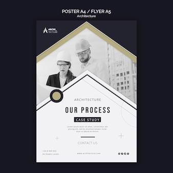 Szablon plakatu koncepcja architektury