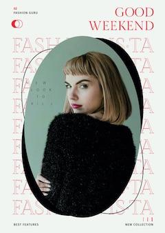 Szablon plakatu mody damskiej psd dla magazynu o urodzie i stylu życia