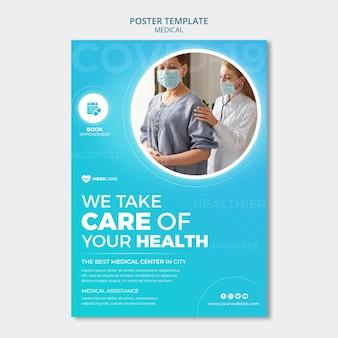 Szablon plakatu opieki medycznej
