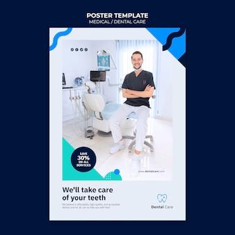 Szablon plakatu opieki stomatologicznej