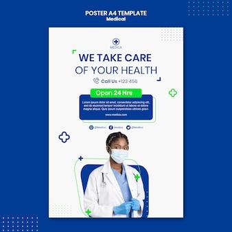 Szablon plakatu pomocy medycznej