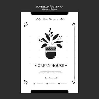 Szablon plakatu przedszkola roślin