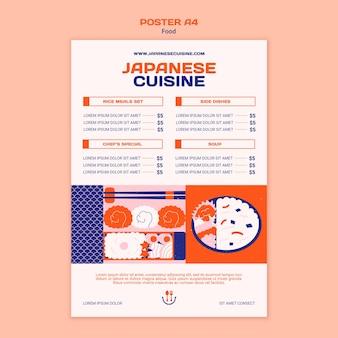 Szablon plakatu pyszne dania kuchni japońskiej