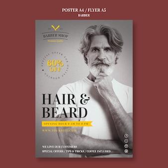 Szablon plakatu reklamy fryzjera