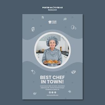 Szablon plakatu reklamy restauracji