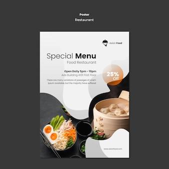 Szablon plakatu restauracji azjatyckie jedzenie