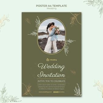 Szablon plakatu ślubnego ze zdjęciem