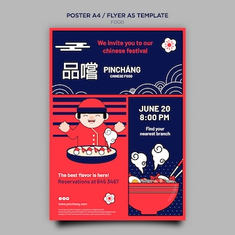 Szablon plakatu smaczne chińskie jedzenie