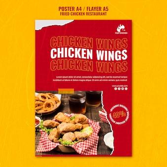 Szablon plakatu smażone skrzydełka kurczaka