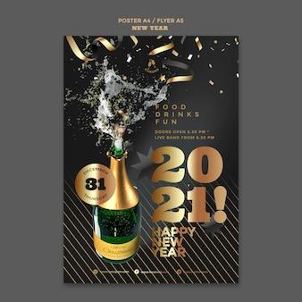 Szablon plakatu strony szczęśliwego nowego roku