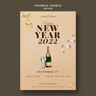 Szablon plakatu świątecznego nowego roku