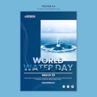 Szablon plakatu światowego dnia wody ze zdjęciem