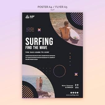 Szablon plakatu szkolenia surfingu