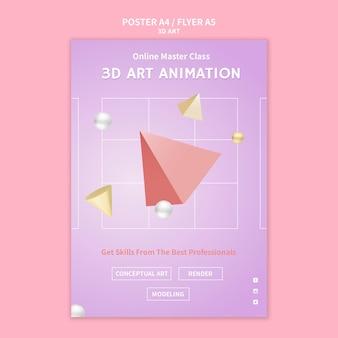 Szablon plakatu sztuki 3d