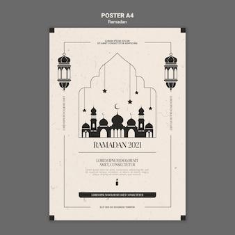 Szablon plakatu wydarzenia ramadanu