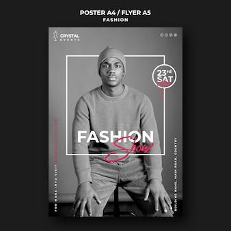 Szablon plakatu wydarzenie pokaz mody