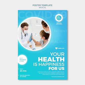 Szablon plakatu zdrowia medycznego