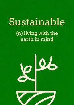 Szablon plakatu zrównoważonego rozwoju psd z tekstem tekstowym w odcieniu ziemi