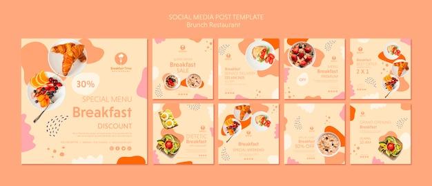 Szablon post mediów społecznościowych z smaczne jedzenie