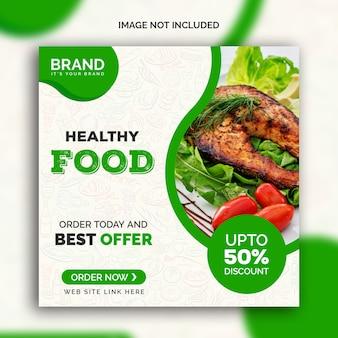 Szablon post mediów społecznościowych zdrowej żywności