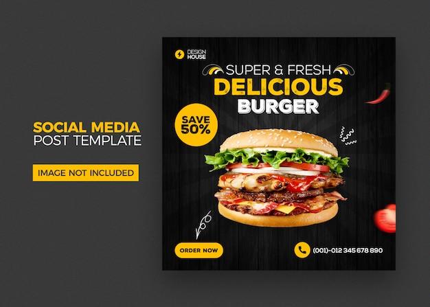 Szablon post mediów społecznościowych żywności