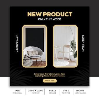 Szablon post square banner na instagram, architektura dekoracji mebli zielony czarny złoty elegancki