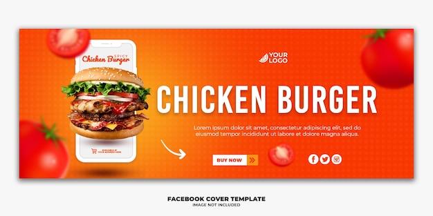 Szablon posta na facebooku specjalny burger z menu fastfood