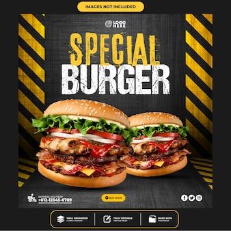 Szablon posta w mediach społecznościowych delicious burger