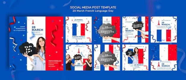 Szablon postów na instagramie z okazji dnia języka francuskiego