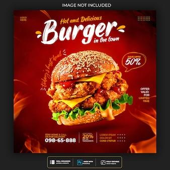 Szablon postu banner mediów społecznościowych żywności
