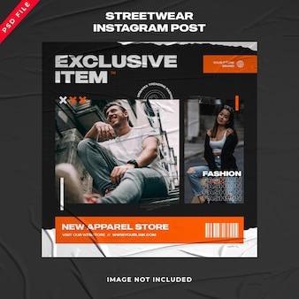 Szablon postu na instagram urban fashion streetwear banner