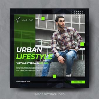 Szablon postu na instagramie z nowoczesną prostą zieloną modą