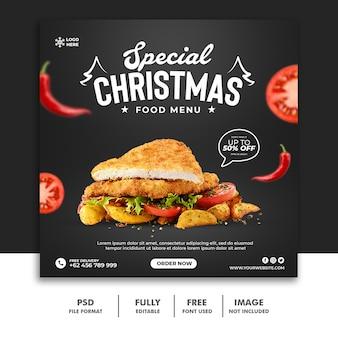 Szablon postu w mediach społecznościowych bożego narodzenia dla menu restauracji jedzenie pyszne