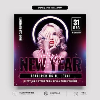 Szablon postu w mediach społecznościowych dark red new year party