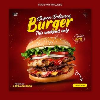 Szablon postu w mediach społecznościowych delicious burger