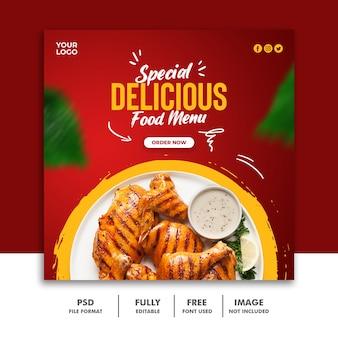 Szablon postu w mediach społecznościowych dla kurczaka z jedzeniem square banner
