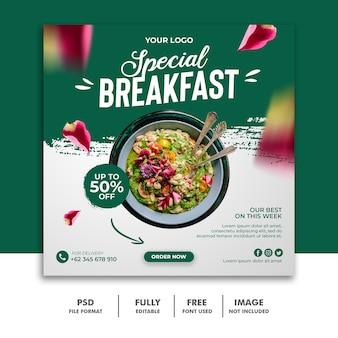 Szablon postu w mediach społecznościowych dla menu restauracji jedzenie specjalne pyszne