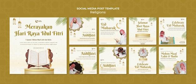 Szablon postu w mediach społecznościowych eid mubarak
