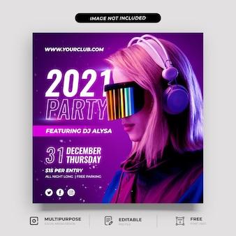 Szablon postu w mediach społecznościowych fioletowy gradientowy przyjęcie noworoczne
