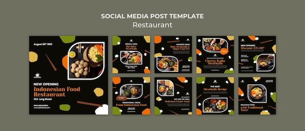 Szablon postu w mediach społecznościowych indonezyjskiej żywności