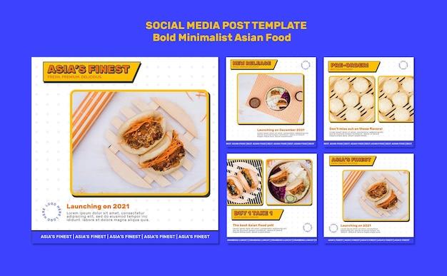 Szablon postu w mediach społecznościowych kuchni azjatyckiej
